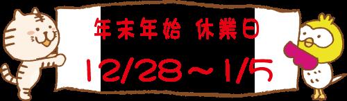 nn_19-20.png