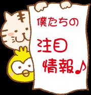 nn_tyumoku_nn.png