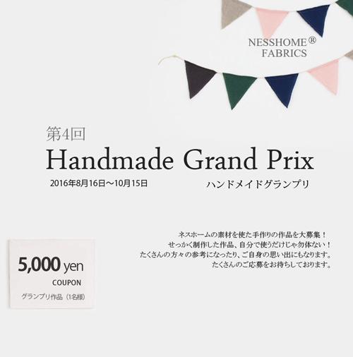 s_grandprix4th_01.jpg